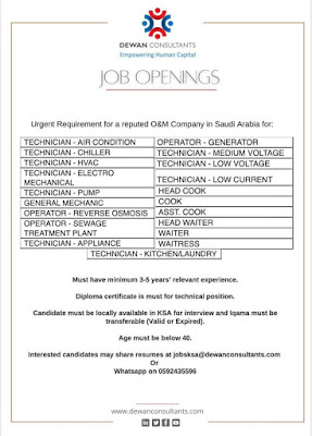 O&M Company Job Opening in KSA