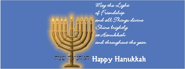 Hanukkah images for facebook