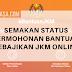 Ketahui cara membuat permohonan dan semakan - 11 Bantuan Jabatan Kebajikan Masyarat Malysia