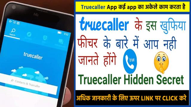 trucaller hidden features