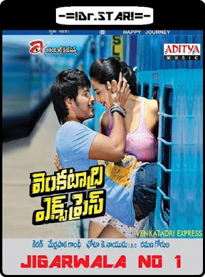 Venkatadri Express 2013 Dual Audio 720p UNCUT HDRip 1.6Gb x264 world4ufree.to , South indian movie Venkatadri Express 2013 hindi dubbed world4ufree.to 720p hdrip webrip dvdrip 700mb brrip bluray free download or watch online at world4ufree.to