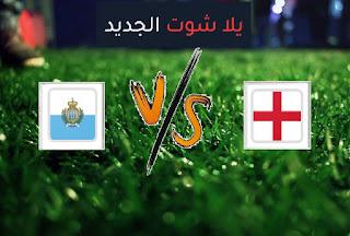 نتيجة مباراة إنجلترا وسان مارينو اليوم الخميس في تصفيات كأس العالم 2022: أوروبا