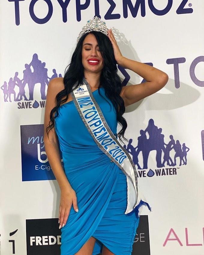 Από το My Style Rocks «Miss Τουρισμός 2020»