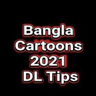 Download 2021 Saler Bangla Cartoons (বাংলা কার্টুন ২০২১ ডাউনলোড)