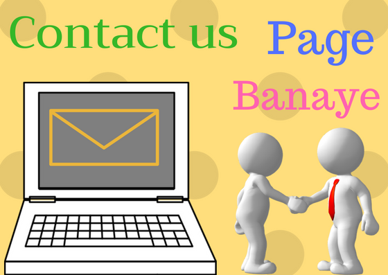 Contact Us Page Kaise Banaye Blog aur Website Ke Liye