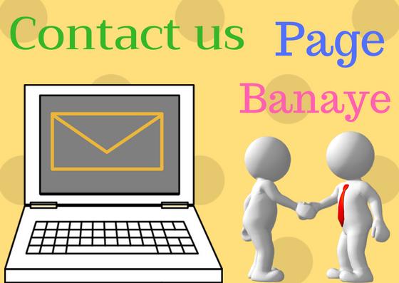 Contact Us Page Kaise Banaye Blog aur Website Ke Liye