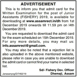 Fishery Dev. Officer Dhemaji, Assam, Admit Card 2019