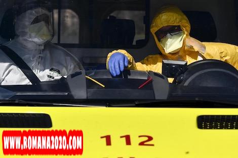 أخبار العالم: مصر egypt تسجل 491 إصابة جديدة بفيروس كورونا المستجد covid-19 corona virus كوفيد-19