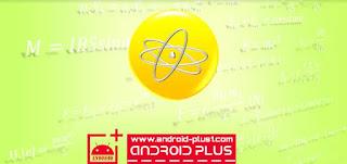 التطبيق الافضل لحل مسائل ومعادلات الفيزياء بسهوله على جهازك الاندرويد