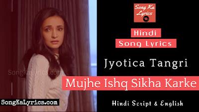 mujhe-ishq-sikh-karke-lyrics