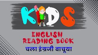 Kids-English Reading Book