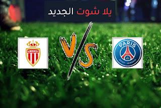 نتيجة مباراة باريس سان جيرمان وموناكو اليوم بتاريخ 21-02-2021 الدوري الفرنسي