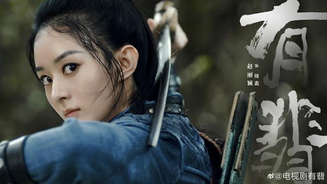 legend of fei zhao liying