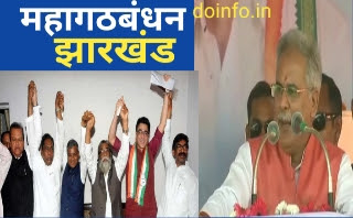 jharkhand mla election 2019 date,jharkhand assembly election 2019 date,jharkhand election 2019 schedule,jharkhand mahagathbandhan,