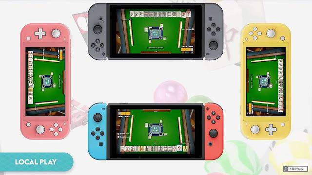 【遊戲】大人世界的瑪利歐派對《世界遊戲大全 51》 - 多台 Switch 主機近距離連線很適合麻將或紙牌遊戲