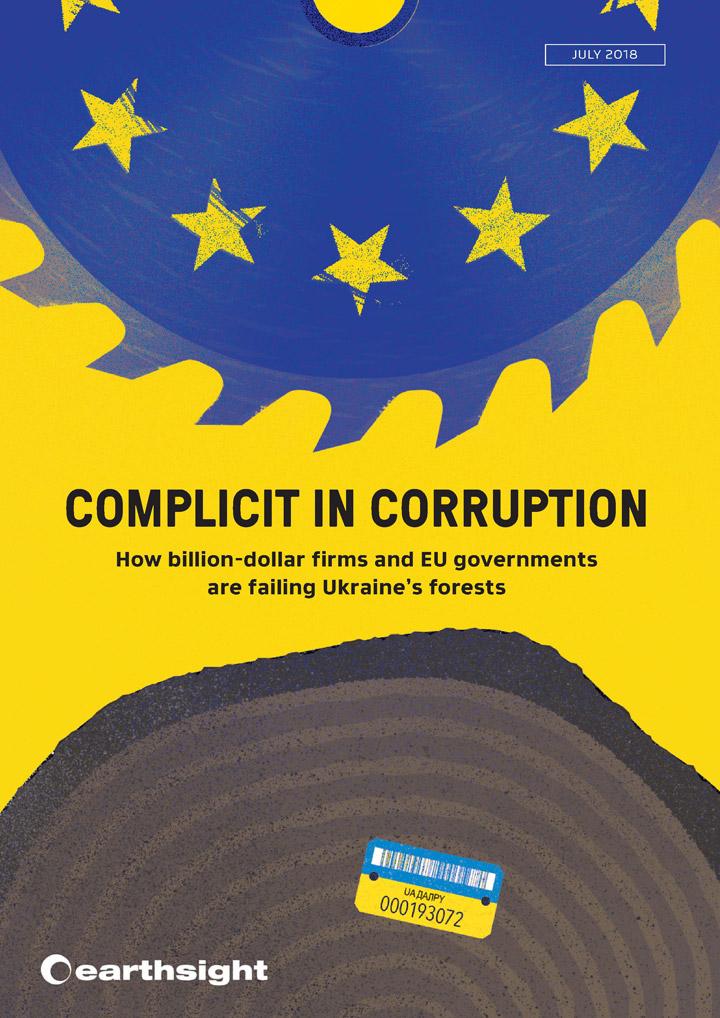Звіт Earthsight під назвою «Замішані в корупції. Як мільярдні фірми та уряди ЄС знищують ліси України»