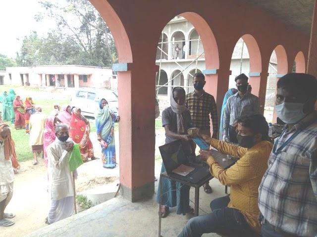 बैंक ऑफ इंडिया ने शुरू की डोर स्टेप बैंकिंग सेवा