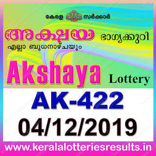 Keralalotteriesresults.in, akshaya today result: 4-12-2019 Akshaya lottery ak-422, kerala lottery result 4.12.2019, akshaya lottery results, kerala lottery result today akshaya, akshaya lottery result, kerala lottery result akshaya today, kerala lottery akshaya today result, akshaya kerala lottery result, akshaya lottery ak.422 results 04-12-2019, akshaya lottery ak 422, live akshaya lottery ak-422, akshaya lottery, kerala lottery today result akshaya, akshaya lottery (ak-422) 04/12/2019, today akshaya lottery result, akshaya lottery today result, akshaya lottery results today, today kerala lottery result akshaya, kerala lottery results today akshaya 4 12 19, akshaya lottery today, today lottery result akshaya 4/12/19, akshaya lottery result today 04.12.2019, kerala lottery result live, kerala lottery bumper result, kerala lottery result yesterday, kerala lottery result today, kerala online lottery results, kerala lottery draw, kerala lottery results, kerala state lottery today, kerala lottare, kerala lottery result, lottery today, kerala lottery today draw result, kerala lottery online purchase, kerala lottery, kl result,  yesterday lottery results, lotteries results, keralalotteries, kerala lottery, keralalotteryresult, kerala lottery result, kerala lottery result live, kerala lottery today, kerala lottery result today, kerala lottery results today, today kerala lottery result, kerala lottery ticket pictures, kerala samsthana bhagyakuri