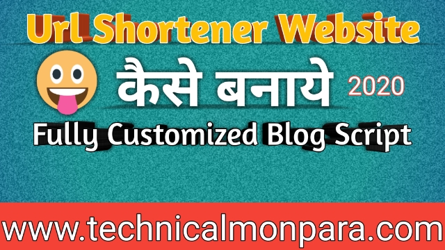 Url Shortener Script Fully Customized Free Download