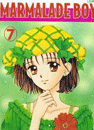 MARMALADE BOY VOLUMEN 7