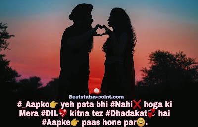 Hindi_Romantic_Shayari_in_2020