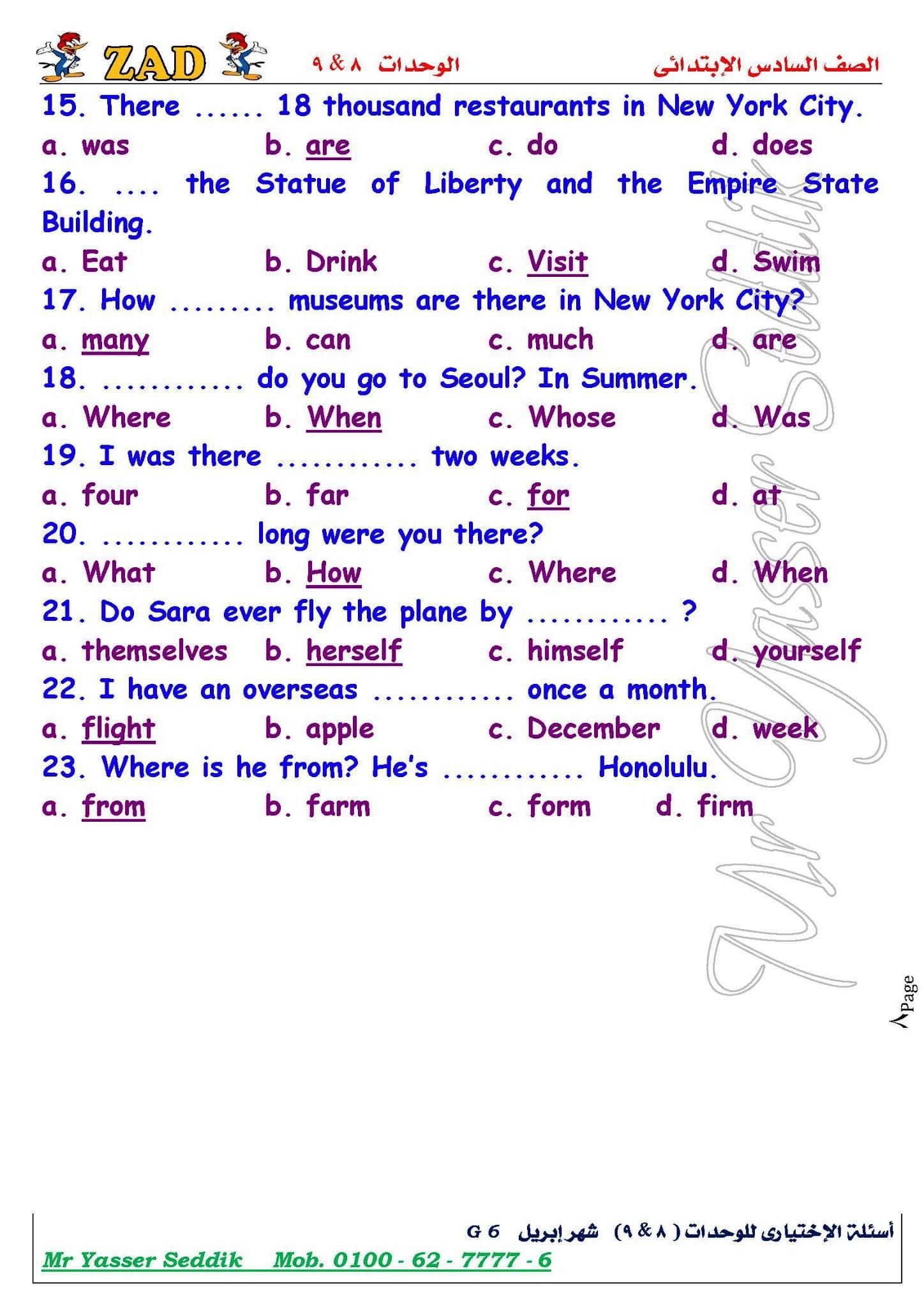 مراجعة لغة انجليزية للصف السادس الإبتدائى ترم ثاني شهر إبريل بالإجابات مستر ياسر صادق 15