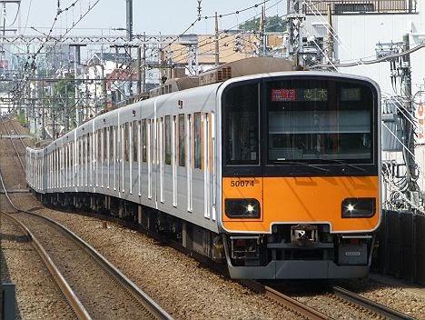 【ダイヤ改正で消滅】東武50070系の急行 志木行き