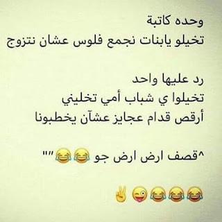 بوستات جديدة فيسبوك عن الحب والصداقة 2020 منشورات مكتوبة للنسخ واتساب kalam 3an lhob w sada9a - الجوكر العربي