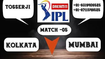 Kolkata vs Mumbai IPL 2020 5th match