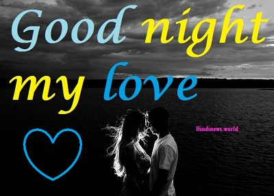 Romantic Good Night Images For Lover
