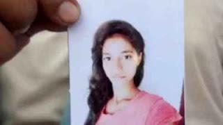 loot-with-girl-kidnapping-muzaffarpur