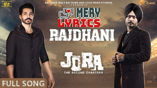 Rajdhani By Himmat Sandhu - Lyrics