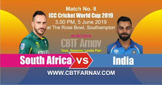 SA vs IND 8th Match ICC CWC 2019 Prediction Who Win Today