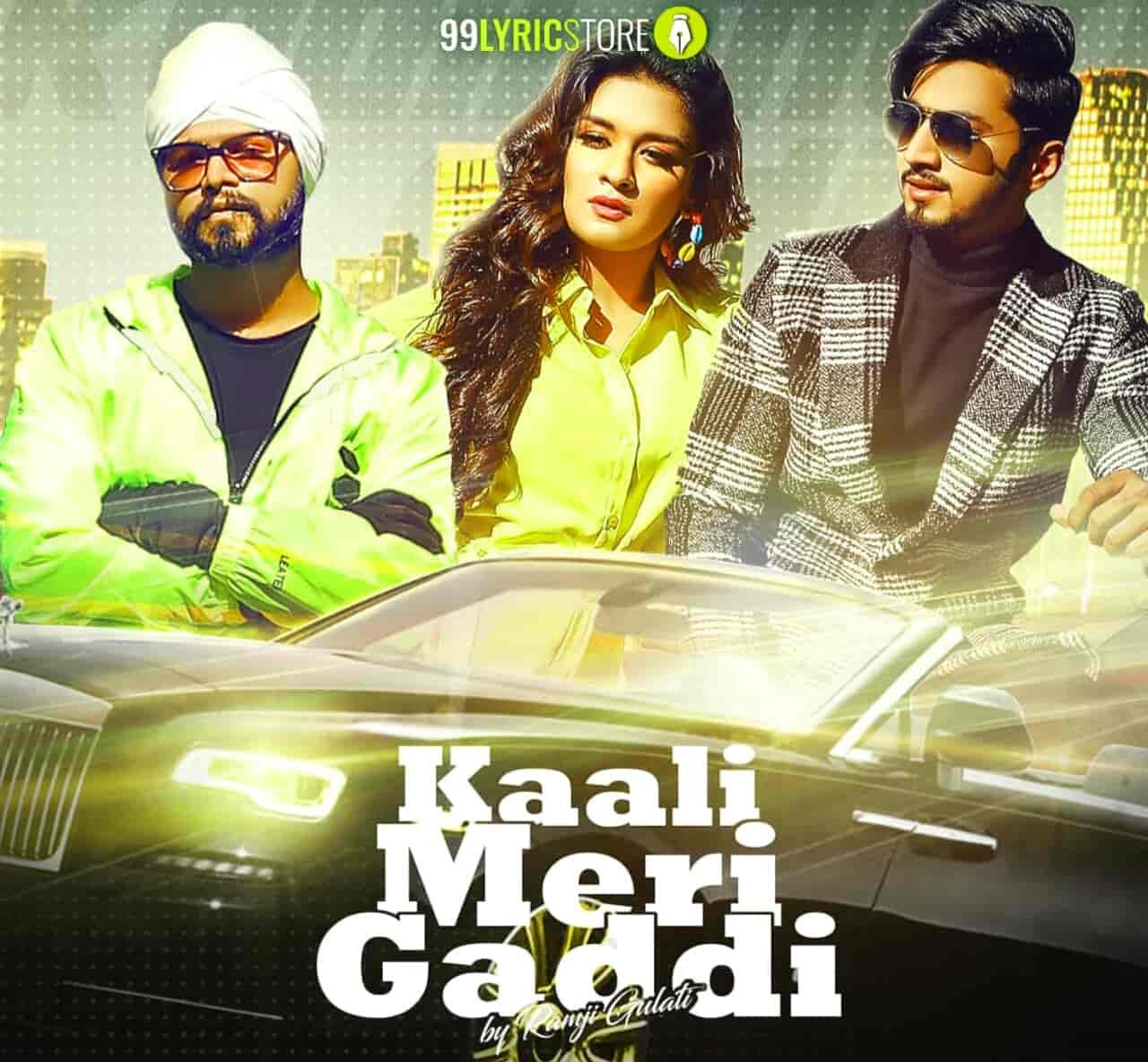 Kaali Meri Gaddi Lyrics Images Mr. Faisu
