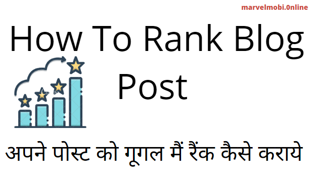 What Is SEO & How To Rank Blog Post On1 Search Engine