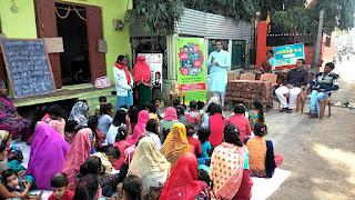 राष्ट्रीय बालिका दिवस के मौके पर कार्यक्रम आयोजित
