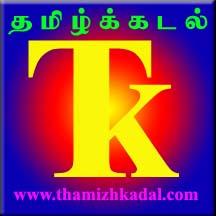 Group 1 - ஆயக்குடி பயிற்சி மையத்தின் வினாத்தாள்!