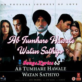 Ab Tumhare Hawale Watan Sathiyo (Title) Song Lyrics [2004]
