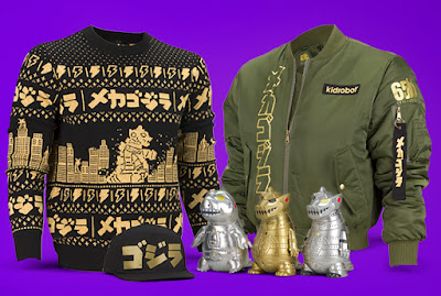 Kidrobot Godzilla 65th Birthday Celebration Capsule Collection