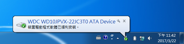 1 - Plextor M6V 256G SSD 開箱評測 & Asus K55VD 拆機升級雙硬碟教學