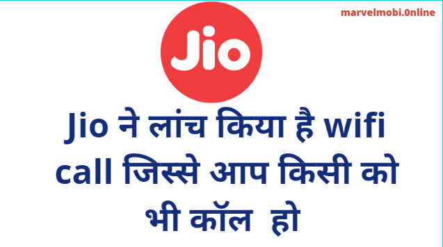 Jio Launch Voice Wifi Calling In All India