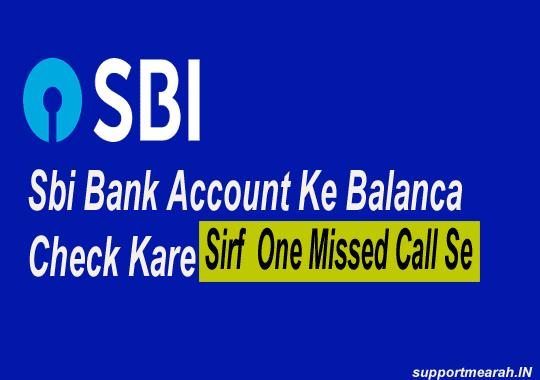 sbi bank balance check mini statement