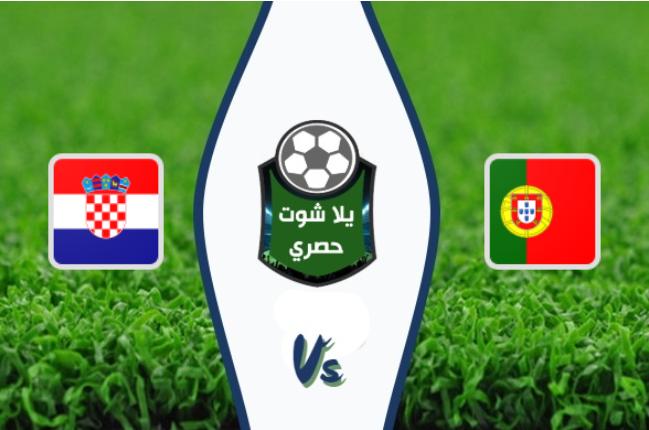 مشاهدة مباراة البرتغال وكرواتيا