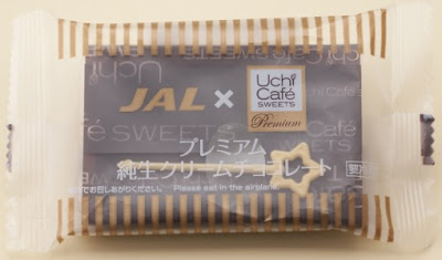 Japan Airlines (JAL) offers premium chocolate Unchi Cafe SWEETS from LAWSON in premium economy class