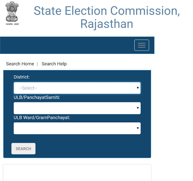 Chaumhla voter list