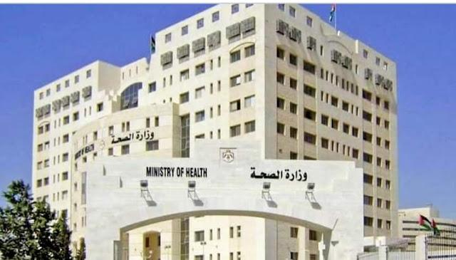 تسجيل 206 حالة إصابة جديدة ب الإردن