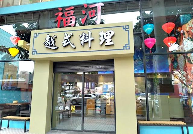 20190409172900 8 - 2019年4月台中新店資訊彙整,28間台中餐廳懶人包