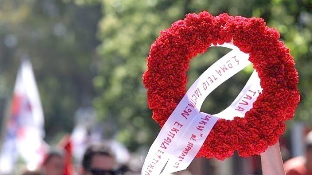 Επίσημα στις 4 Μαΐου μεταφέρεται ο εορτασμός της Εργατικής Πρωτομαγιάς - 24ωρη απεργία κήρυξε η ΓΣΕΕ