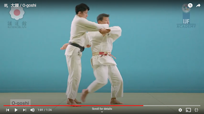 Picture of the start of the Judo Throw O-Goshi with Tori clearly look in the direction he is going to throw