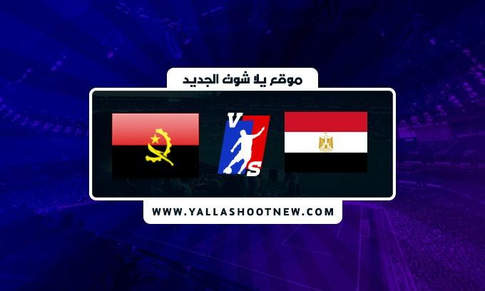 نتيجة مباراة مصر وانجولا اليوم في تصفيات كأس العالم افريقيا